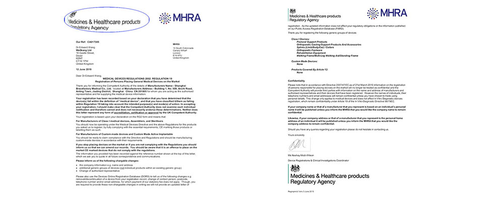 Medicines&Healthcare Products Regulatory Agency