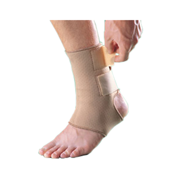 Perforated Breathable Neoprene ankle Brace for Mild Achilles Tendinitis Featured Image