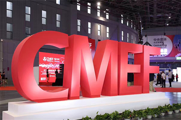 CMEF 2019 China Medical Equipment Exhibition, with 4 Highlights